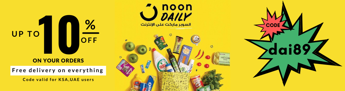 Noon Daily Promo Code
