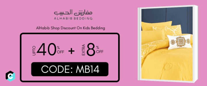Alhabib Shop Coupon Code