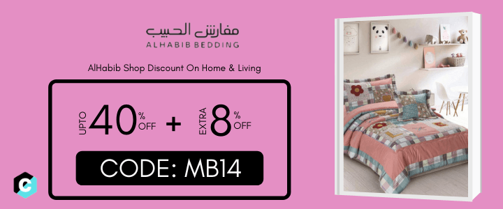 Alhabib Shop Promo Code