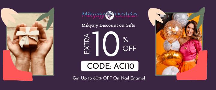 Mikyajy Coupon Code