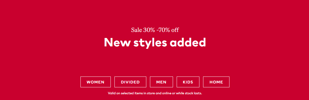 H&M UAE Sale